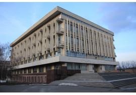Библиотека ДНУ